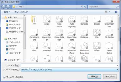 ファイルイメージ