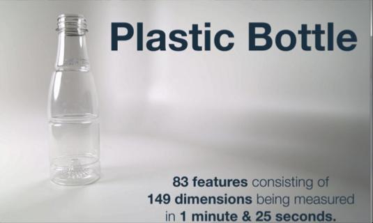 プラスチックボトルの三次元測定事例